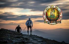Beskidy Ultra Trail 1