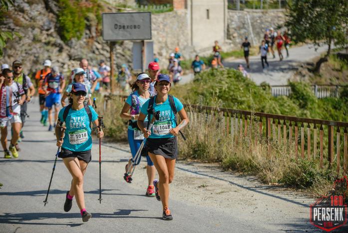 Persnek Ultra Trail 2017/ fot. materiały organizatora 1