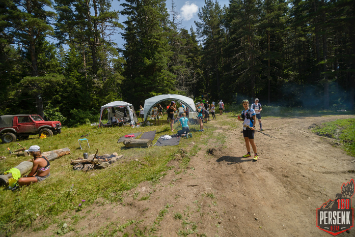 Persnek Ultra Trail 2017 fot materialy organizatora 2
