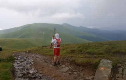 Bojko Trail