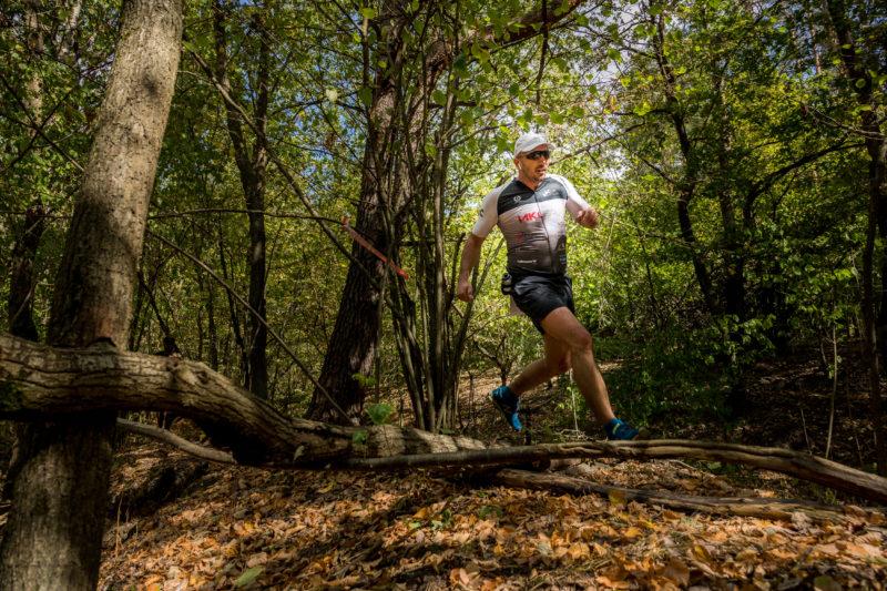 Ultramaraton nadbużański