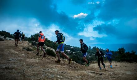 Hirus Ultra Marathon